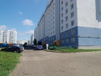 Naberezhnye Chelny, 37th complex st, house 12. Apartment house