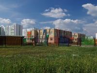 Naberezhnye Chelny, 36th complex st, 房屋 9/2. 幼儿园