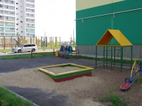Naberezhnye Chelny, 36th complex st, house 2/3. Apartment house