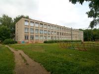 Набережные Челны, школа №3, Юности переулок, дом 1