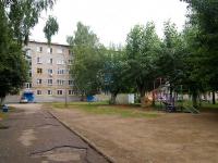 Набережные Челны, Юности пер, дом 5