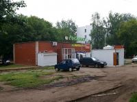 """Naberezhnye Chelny, 商店 """"Росинка"""", Yunosti alley, 房屋 12А"""