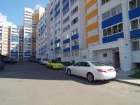 Naberezhnye Chelny, Ildar Mannanov st, house 8. Apartment house