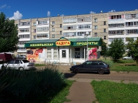 "Naberezhnye Chelny, store ""Причал"", 59th complex st, house 9 с.1"