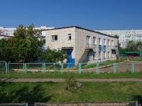 Naberezhnye Chelny, 幼儿园 №56, Родничок, Chulman Ave, 房屋 30