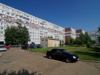 Naberezhnye Chelny, Chulman Ave, house 36. Apartment house