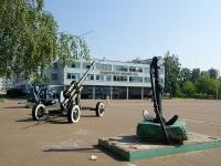 Набережные Челны, школа №82, Чулман проспект, дом 38