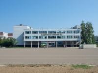 Naberezhnye Chelny, 学校 №82, Chulman Ave, 房屋 38