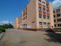 Набережные Челны, школа №46, Чулман проспект, дом 56