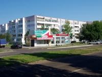 """Naberezhnye Chelny, 咖啡馆/酒吧 """"Italiano"""", Chulman Ave, 房屋 57Б"""