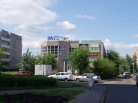 "neighbour house: Ave. Chulman, house 57. shopping center ""Манго"""