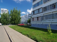 Naberezhnye Chelny, Chulman Ave, house 61. Apartment house