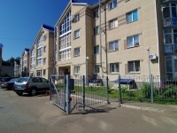 neighbour house: Ave. Chulman, house 71Б. Apartment house