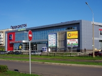 "Набережные Челны, супермаркет ""Перекресток"", Чулман проспект, дом 120"