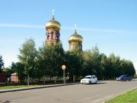 Naberezhnye Chelny, 教区 Свято-Вознесенского архиерейского подворья, Chulman Ave, 房屋 127