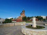 Чулман проспект, дом 127. приход Свято-Вознесенского архиерейского подворья