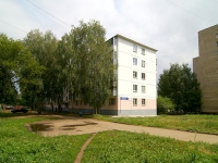 neighbour house: Ave. Kazansky, house 8. Apartment house