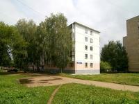 Набережные Челны, Казанский проспект, дом 8. многоквартирный дом