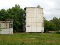 Набережные Челны, Казанский проспект, дом 14. многоквартирный дом