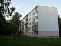 Naberezhnye Chelny, Kazansky Ave, house 16. Apartment house