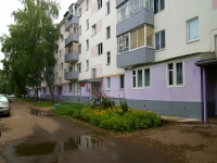 Naberezhnye Chelny, Kazansky Ave, house 18. Apartment house