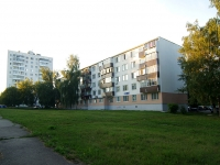 neighbour house: Ave. Kazansky, house 20. Apartment house