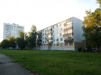 Набережные Челны, Казанский проспект, дом 20. многоквартирный дом