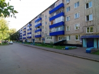 Naberezhnye Chelny, Kazansky Ave, house 23. Apartment house