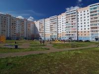 Набережные Челны, Раскольникова ул, дом 17