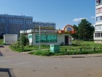 """Набережные Челны, магазин """"Ромашка"""", улица Раскольникова, дом 69А"""