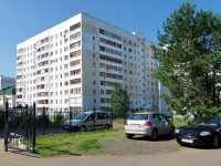 neighbour house: st. Raskolnikov, house 71А. Apartment house