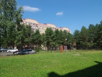 neighbour house: st. Raskolnikov, house 79. Apartment house