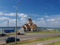 соседний дом: ул. Раскольникова, дом 46. церковь святого великомученика Георгия Победоносца