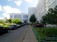 Naberezhnye Chelny, 38th complex st, house 9/1. Apartment house