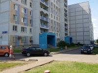 Naberezhnye Chelny, 38th complex st, house 9/2. Apartment house