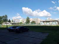 Naberezhnye Chelny, 幼儿园 №47, Айгуль, Moskovsky avenue, 房屋 57