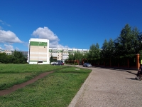 Набережные Челны, Московский проспект, дом 65. многоквартирный дом