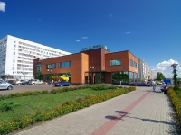 "neighbour house: avenue. Moskovsky, house 72А. shopping center ""ЧЕЛНЫ ХЛЕБ"""