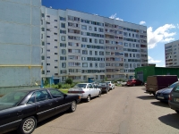 Naberezhnye Chelny, Moskovsky avenue, house 74. Apartment house