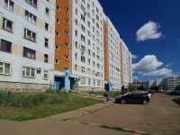 Naberezhnye Chelny, Moskovsky avenue, house 76. Apartment house