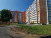 Набережные Челны, Московский проспект, дом 79. многоквартирный дом
