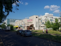 "Naberezhnye Chelny, shopping center ""Курай"", Moskovsky avenue, house 94"