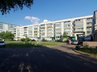 Naberezhnye Chelny, Moskovsky avenue, 房屋 96. 公寓楼