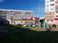 Набережные Челны, Московский проспект, дом 146. магазин