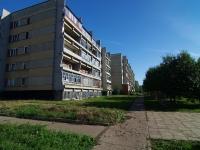 Набережные Челны, Московский проспект, дом 148. многоквартирный дом