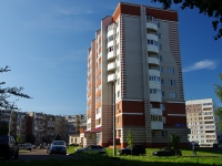 Naberezhnye Chelny, Moskovsky avenue, house 152. Apartment house