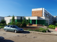neighbour house: avenue. Moskovsky, house 162. office building