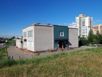 Набережные Челны, улица Нариманова, дом 44А. магазин