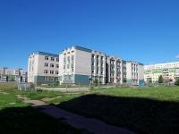 Набережные Челны, школа №56, улица Нариманова, дом 44