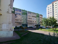 Naberezhnye Chelny, Narimanov st, house 46. Apartment house